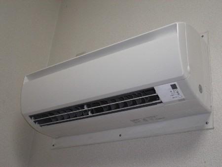 elegir el aire acondicionado perfecto